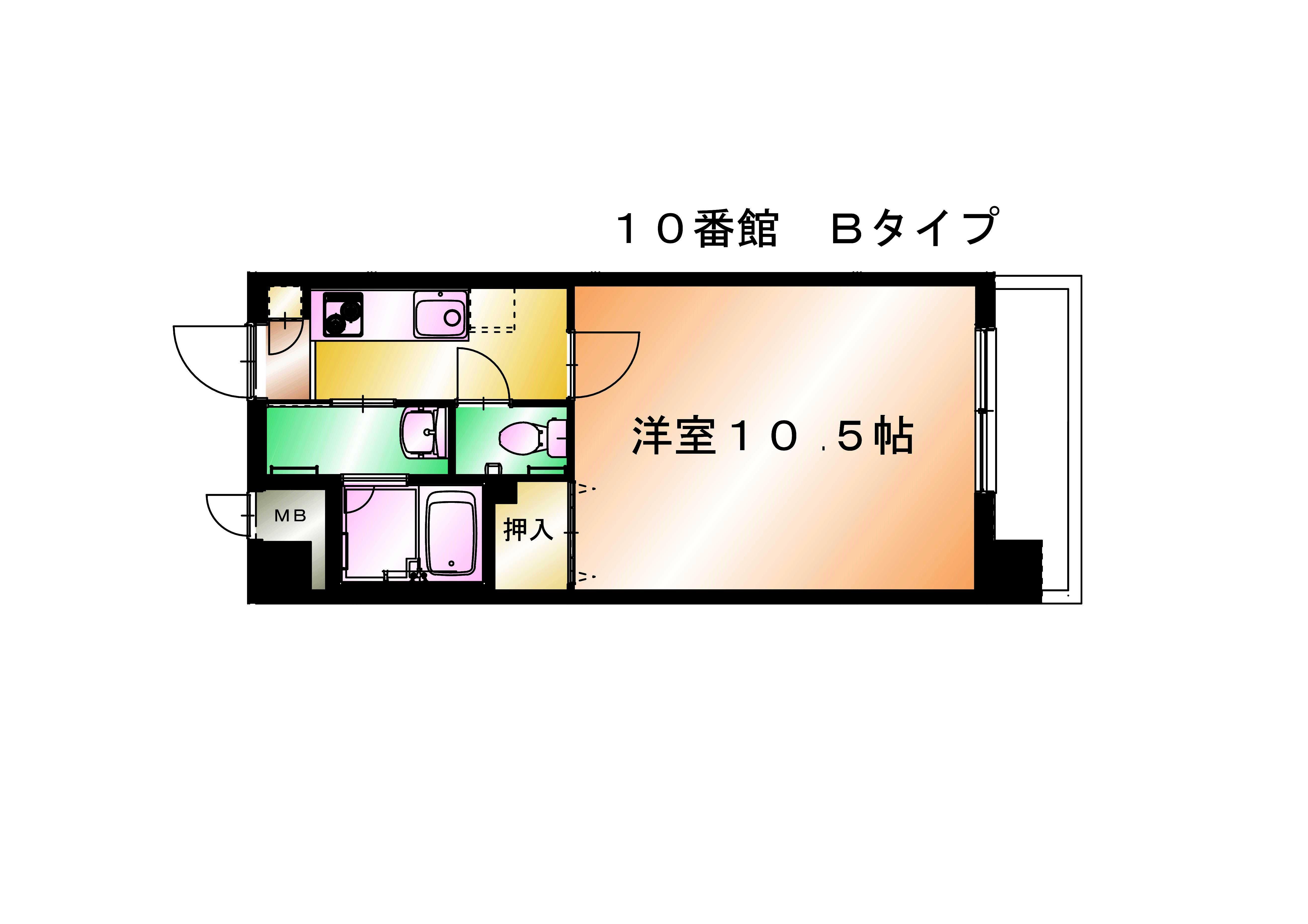 シャルレ10番館 Bタイプ