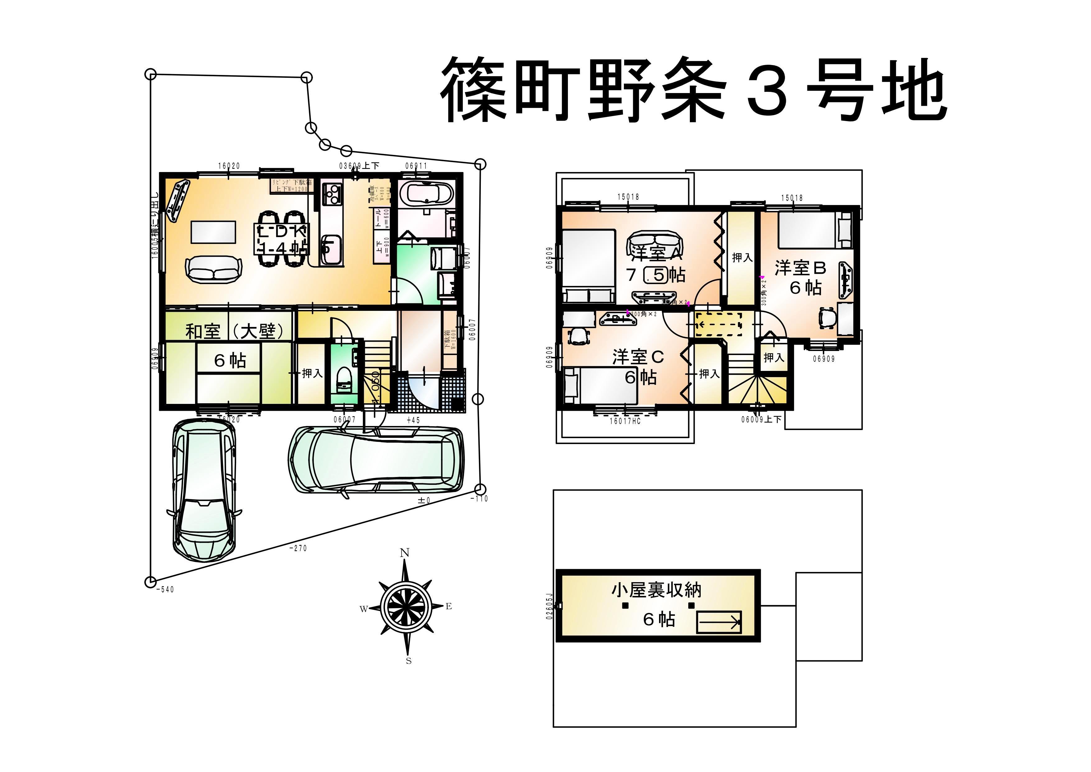 3号地【オープンハウス中】