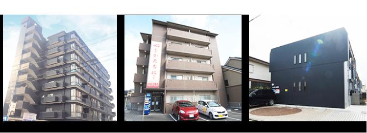 永田工務店の安心2 建築中は仮住まいを無償提供可!
