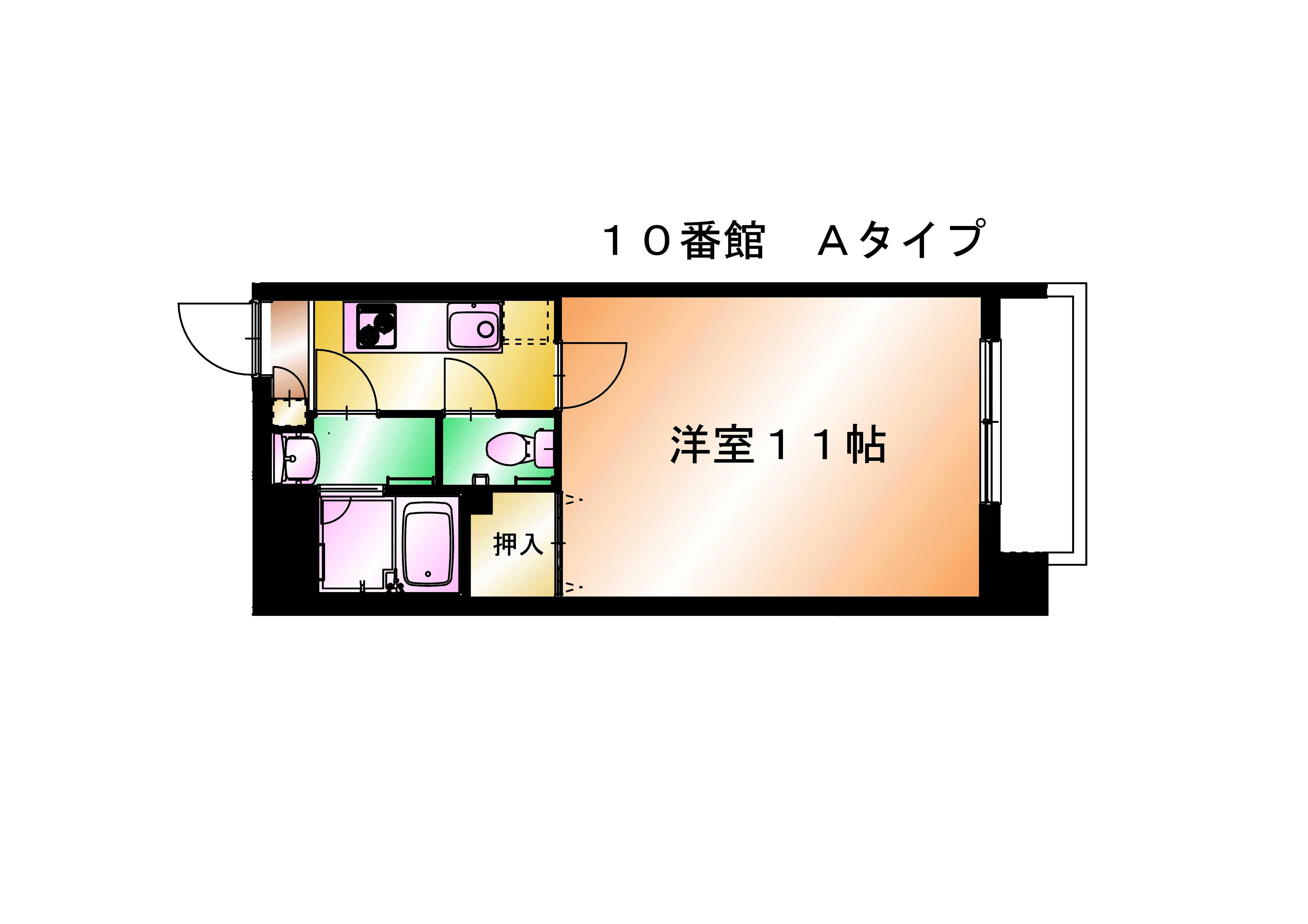 シャルレ10番館 Aタイプ