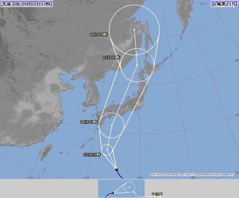【台風21号被害】補修について