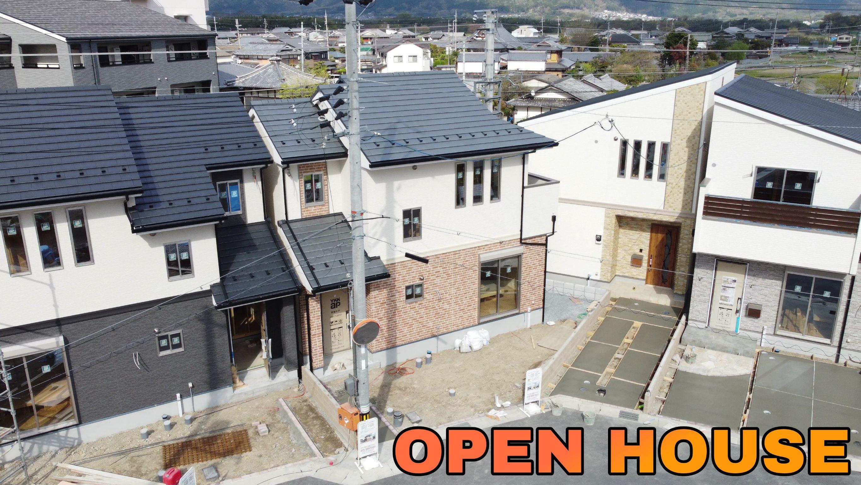 5/1・5/2【OPEN HOUSE】
